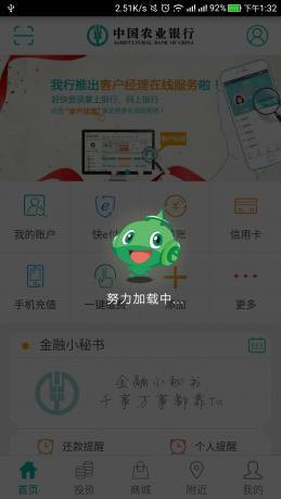 Screenshot_20170223-133240.jpg